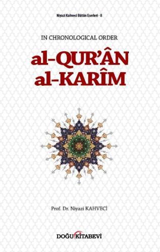 al-QUR'ÂN al-KARÎM
